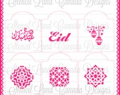 Cookie pochoirs, gabarits de cupcake, gâteau mosaïque Eid Aid pochoirs ensemble de 6 art islamique Ramadan