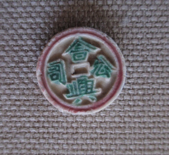 Chinese porcelain gambling tokens full casino royale electronic books online