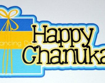 Jewish die cut, Jewish scrapbooking, Chanukah, Hanukkah, Happy Chanukah die cut, Hanukkah scrapbooking, Chanukah die cut