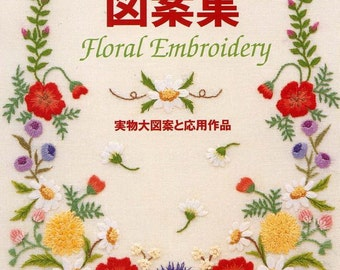 No.08 Flowers Embroidery Japanese eBook Pattern - Instant Download PDF