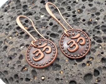 Copper Ohm Drop Earrings - Ohm, Om, Buddha, Zen, Yoga, Sutra, Dangle Earrings, Drop earrings