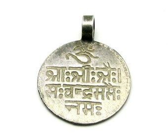 Silver Moon Religious Pendant Mantra for children's -  Pre-owned