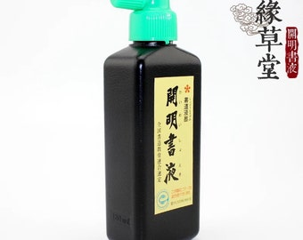 Moon Palace Sumi Ink 180ml for calligraphy