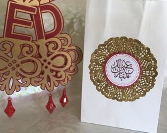 Eid Gift Bags - Set of 10