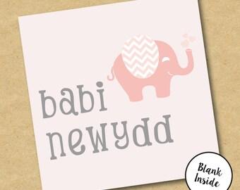 New Baby Girl Welsh Card - Babi Newydd