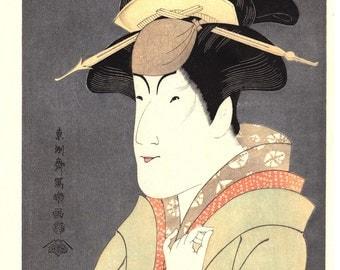 "Japanese Ukiyo-e Woodblock print, Sharaku, ""Nakayama Tomosaburo as Miyagino"""