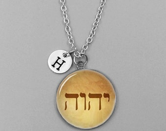 Tetragrammaton Necklaces, Tetragrammaton Pendants, Tetragrammaton Charm Necklaces, Initial Necklaces, Sister Necklaces, Monogram Necklaces