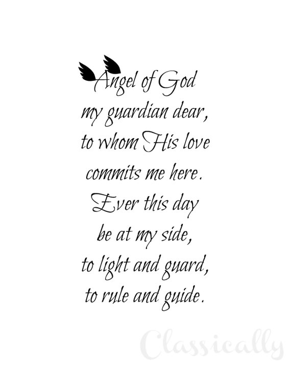 Guardian Angel Prayer Printable 8x10 Size with Angel Wings