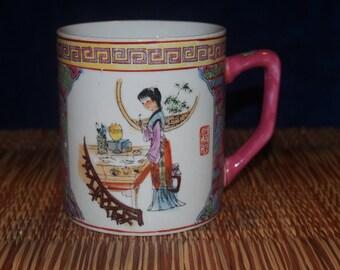 Multi-Colored  Japanese Coffee Mug