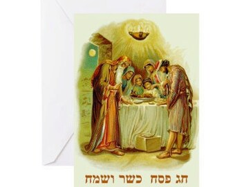 Hebrew Passover Greeting Card for Pesach