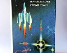 Postage Stamp Collecting Album / Vintage Soviet Postage Stamp Book With Space Illustration/ Stamp Collection Holder / USSR Philately Book