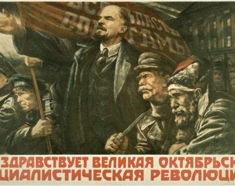 Hand & Glory GREAT SOCIALIST REVOLUTION vintage poster Soviet Union 24X36