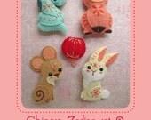 Mini Chinese Zodiac plush SET 2 PDF sewing pattern felt animal patterns ornaments