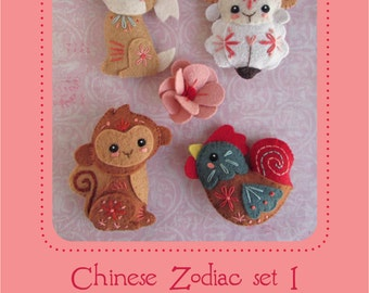 Mini Chinese Zodiac plush Set 1 PDF sewing pattern felt animal patterns ornaments