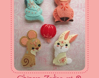 Mini Chinese Zodiac plush SET 2 PDF sewing pattern felt animal patterns ornaments