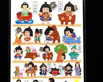 Japanese Stickers - Cute Characters From Japanese Fairy Tales - Traditional Japanese Stickers - Washi Paper Stickers S204