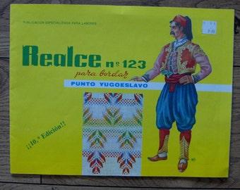 vintage cross stitch embroidery book Realce no. 123 Yugoslavic patterns