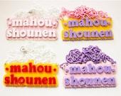 CHOOSE ONE Mahou Shounen Acrylic Necklace with Silk Chain Pastel Acrylic Necklace for Cute Magical Boy Kawaii Fashion