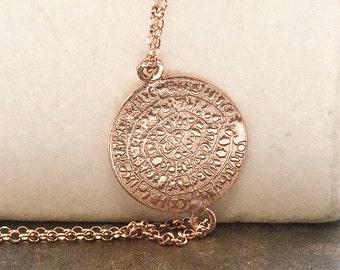 Rose Gold Bracelet, Greek Phaistos Disc Bracelet, Ancient Minoan Cretan Bracelet, Greek Mystery, Wearable Art, Greek Jewelry, Greek Style