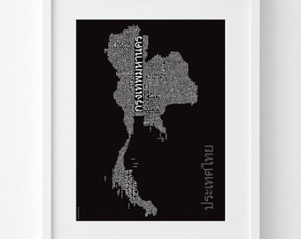 Thailand Map in Thai – Typographic Map – Thai Wall Art – Thailand Print – Thailand Gift – In Three Sizes – Poster – More Colours Available