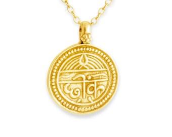 Sanskrit Coin for Good Health Spiritual Charm Pendant Necklace #14K Gold Plated over 925 Sterling Silver #Azaggi N0468G