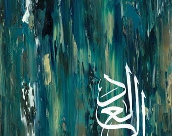 islamic calligraphy print of oil painting by Leila Mansoor