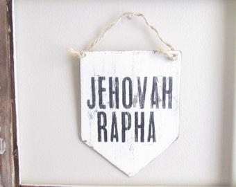 Jehovah Banner - Names of God - Religious Art - Scripture Art - Christian Wall Art - Christian Home Decor - Jehovah Rapha