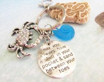 Beach Keychain, Crab Keychain, Sea Glass Keychain, Car Accessories, Beach Gift, Beach Keyring, Beach Quote Keychain