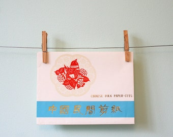 chines folk paper-cuts, vintage, 50's, birds and flowers