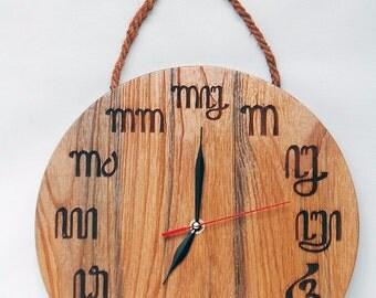 wood clock SIAKJO