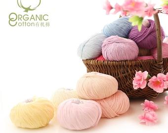24 colors fine organic crochet baby cotton yarn 50 grams ball granny chic - new spring Crochet knit  yarn baby yarn