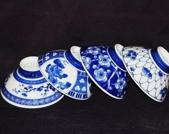 Japanese Bowl, Rice Bowl, Vintage Rice Bowls, 4 Japanese Bowls, Chinese Bowl, Made in Japan Bowls, asian rice bowl, asian noodle bowl