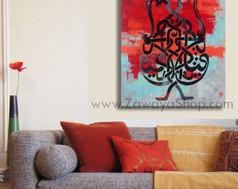 Red black gray oil painting Arabic calligraphy , yea fatal ya Kareem,stretched canvas and ready to be hang