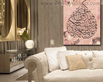 abstract calligraphy islamic arabic art painting print wall decor #72