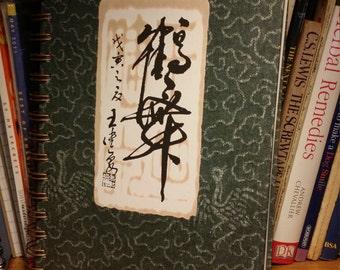 """Decorative """"Sianscript"""" Sketchbook"""