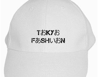 Seoul Fashion Hangul x English / Tokyo Fashion Hiragana x English Faded Adjustable Hat