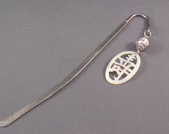 One of a Kind Bookmark with Vintage Components
