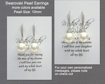 Mother of the Groom or Bride Gift Set, Swarovski 10mm Pearl Earrings, Mother of the Bride & Mother of the Groom Gift