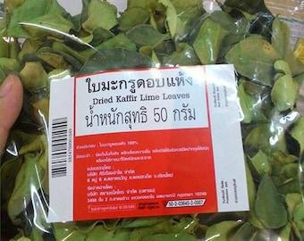 100% Organic kaffir lime dry leaves
