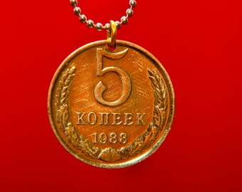 Soviet Coin Necklace, 5 Kopecks, Coin Pendant, Leather Cord, Mens Necklace, Womens Necklace, Birth Year, 1988