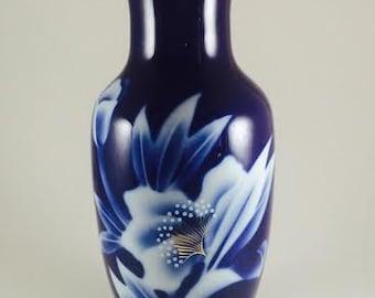 Vintage Cobolt Blue Vase