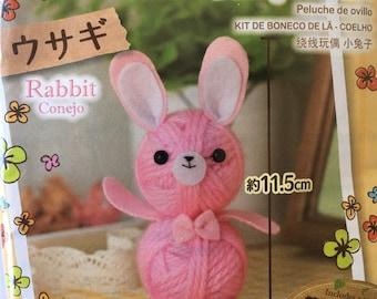 DIY Pom Pom Rabbit Kit/ Craft Pom Pom Kit/ Japanese Pom Pom Kit/ Pink Rabbit Figure/ Japanese Craft Kit/ DIY Pom Pom Craft Kit/ Craft Supply