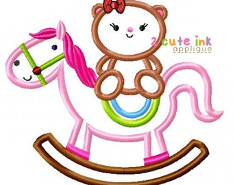 Bear and Rocking Horse Girl Applique - Bear Applique - Rocking Horse Embroidery - Baby Applique Designs - Machine Embroidery - Appliques