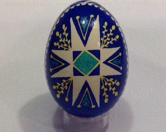 Ukrainian Egg, bright blue with star design ~ handmade Pysanka ~ Ukrainian Easter Eggs, Pysanky