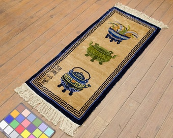 1x3 Chinese Peking Hand Knotted Oriental Vintage Rug - 013696