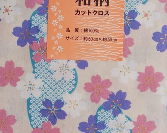 SAKURA fabric Japanese Designed (beige)