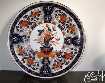 Vintage Chinese Export Plate. Burnt Orange, inky blue, gold and white design. Immaculate Condition.