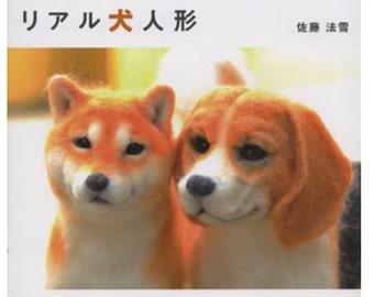 Needle Felting Dogs -  Japanese Craft Book
