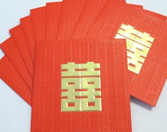 Double Happiness - Chinese Wedding Cash Envelopes (Red Square 10 pcs)