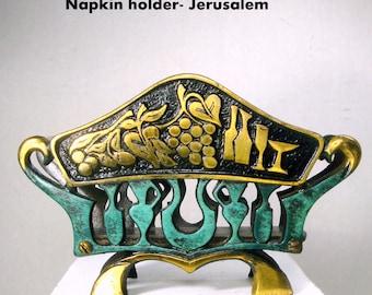 Vintage Jerusalem Napkin Holder, 1980s, Israel Metalwork and Traditional Turquoise Enamel on Brass